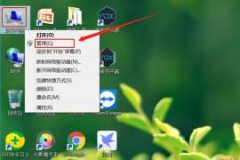 windows下禁用 苹果笔记本电脑macbook触摸板