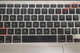 苹果电脑windows系统怎么截图_苹果电脑windows系统截屏快捷键是