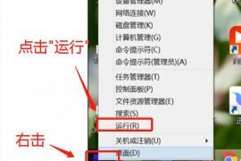 windows 10如何取消密码登录_windows10自动登录设置_windows10登录密码怎么取消