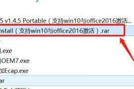 win10激活工具_win10激活密钥_win10激活码