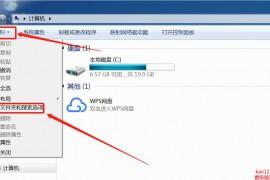 win7怎么显示隐藏文件和文件夹_win7显示隐藏文件设置