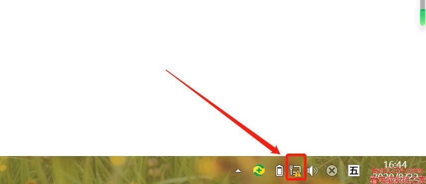 windows8.1怎么连接wifi