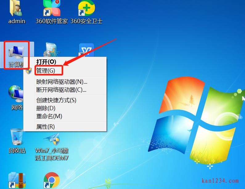 windows更改盘符方法_磁盘分区怎么修改盘符