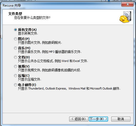 recuva绿色汉化版_recuva数据恢复免费版下载