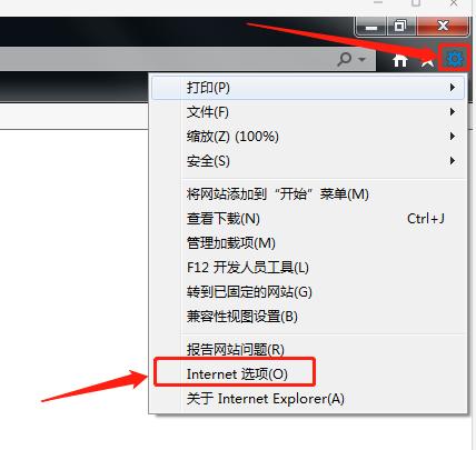 为什么浏览网页总弹出脚本调试器_ 电脑总弹出脚本调试器怎么办