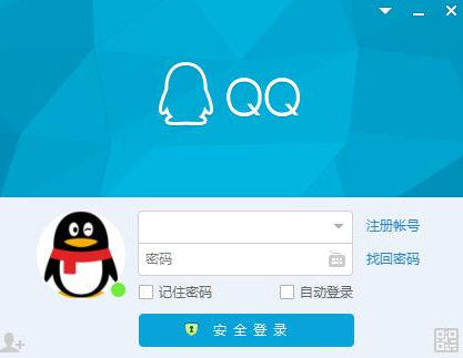 网上qq注册账号