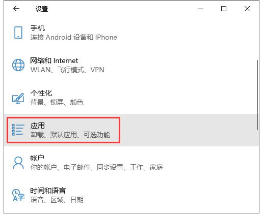 浏览器中外国文显示乱码