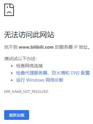 使用VPN后无法上网怎么办