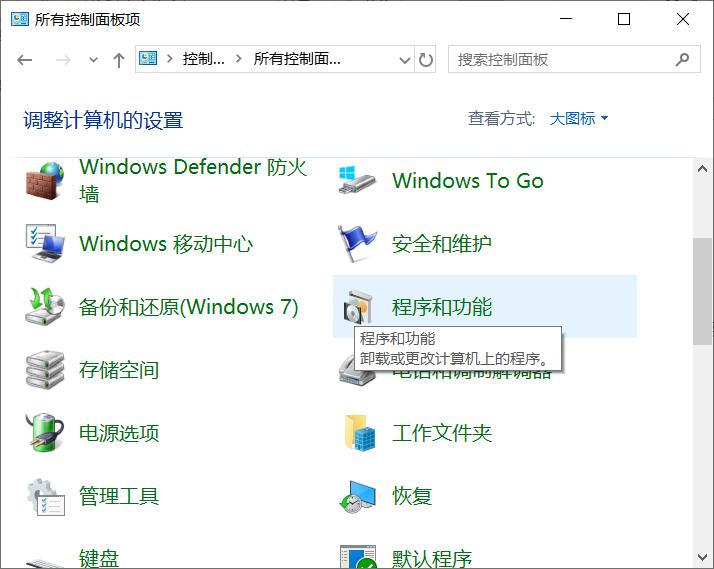 如何删除ie重新安装_ie浏览器重装