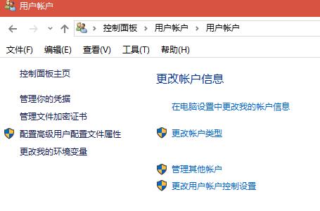 BIOS密码权限介绍