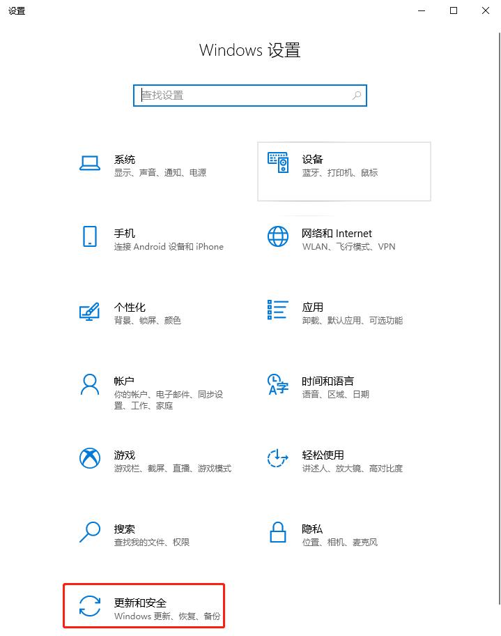 Windows 10如何关闭传递优化